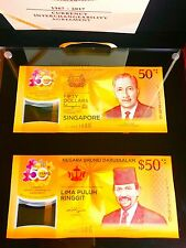SINGAPORE BRUNEI CIA 50 Years 2017 Identical Numbered $50 Notes Set (Limited)