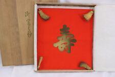 袱紗 Fukusa avec coffret bois - Made in Japan - Chirimen 07