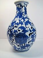 "Ceramic Asian Chinese Ornamental Blue White Vase 10 1/4"" Tall NWT"