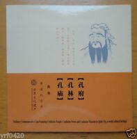 CHINA Commemorative Coin:A WORLD CULTURAL HERITAGE--Confucius