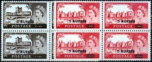 B.P.A in Eastern Arabia 1957-60 set of 2 SG56a-57b Type II V.F MNH Blocks of 4