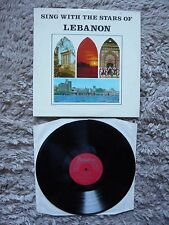 Sing With The Stars Of Lebanon Greek Parlophone Pressing Vinyl LP World Music