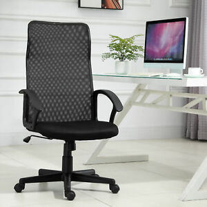 Vinsetto Executive High Mesh Back Office Chair Fixed Armrests Adjustable Height