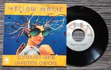 """YELLOW MAGIC ORCHESTRA / COMPUTER GAME - LA FEMME CHINOISE - 7"""" (Italy 1979)"""
