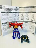 Power Rangers RPM High Octane Mini Megazord Action Figure Zord Bandai Bundle