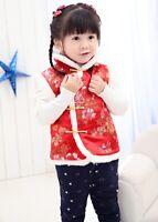 New Year Children's Costume Winter Baby Clothing Girl Vest Cheongsam Thick Qipao