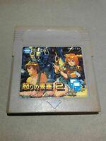 Ikari no Yousai 2 Game boy Nintendo GB Japan