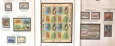 Lot of United Nations New York Year 1995 Stamps MNH