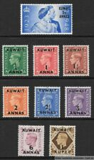 Kuwait 1948/49  GB KGVI stamps overprinted. Hinged Mint.  Cat £34.75