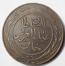 TUNISIE : 4 KHAROUBS 1281 (1864)