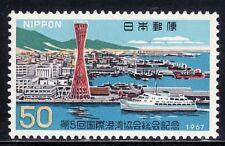 SELLOS  JAPON 1967 867 Conferencia del Puerto 1v.