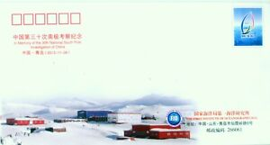 CHINA 2013 Antarctic expedition StampedCover