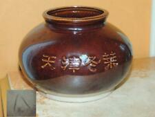 "Pot / Jar 5"" Chinese Vintage brown marked vintage iridescent glaze characters"