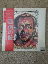 OBI-Westside Gunn - God Is The Greatest - Limited Edition DAUPE! OBI RARE