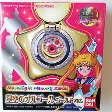 Sailor Moon Star Locket Music Box gold Moonlight Memory Premium BANDAI NRFB NEW