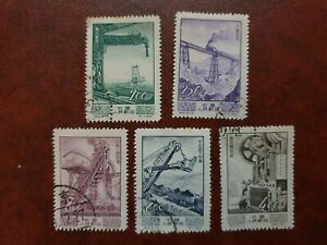 China - 1954 - Industrial Development - 5 Stamps - Used - Nice !
