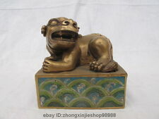 China Royal 100% Bronze cloisonne Foo Dog lion Pi Xiu Imperial Seal Stam