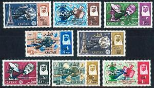 QATAR 1966 SPACE, Cpl Superb MNH/** NEW Currency + Black/Blue Ovpts Set LOOK !!