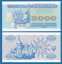 Ukraine 2,000 Karbovantsiv P 92 a 1993 UNC Low Shipping! Combine FREE (2000) 92a