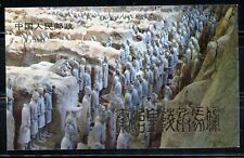 CHINA PRC STATUES UNEXPLODED COMPLETE BOOKLET SC#1863a MINT NEVER HINGED