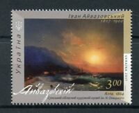 Ukraine 2017 MNH Ivan Aivazovsky Russian Painter 1v Set Art Paintings Stamps
