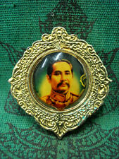 Brooch King Rama 5 The Great Rattanakosin Siam Thailand Antique Thai Amulet