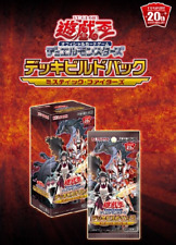 Japanese Yu-Gi-Oh, Duel Monsters Deck Build Pack : Mystic Fighters Booster Box