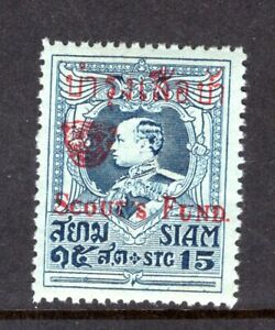 1921 Siam Thailand, Rama VI, Scout's Fund, 15stangs, Mint HR OG ,rare
