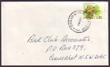 """Queensland Postmark """"Dululu"""" On 1982 Commercial Cover (Ps6181)"""