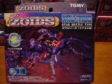 Zoids Double Sworder - Mint in Box