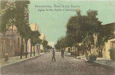 1915 Print Postcard; Eglise de Ste. Sophie a Salonique Thessaloniki Greece
