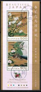 2017 Used Beautiful Japan, 500yens x 2 Souvenir Sheet(G154ab), Rare Item!!