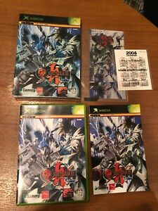 Guilty gear XX #reload  Limited Edition Import Japan xbox Japanese Game