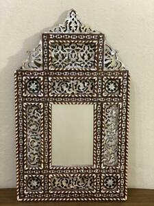 "Wall Mounted Mirror Wood Frame Inlaid Mother of Pearl (18.6""x11"")"