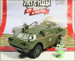 1:43 BRDM 2U Militär 4x4 russian with Magazin №250 Kfz NVA DDR USSR UdSSR URSS
