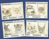 UNITED ARAB EMIRATES UAE MNH 1994 ENVIRONMENT PROTECTION CAT FAMILY