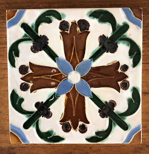 Vintage Flower Star Decorative Tile Trivet Viuva Lamego Portugal Hand-Painted