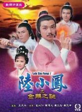 LUK SIU FUNG 1 陸小鳳之金鵬之謎 1976數碼修復版  TVB (2DVD) NON ENG SUB(ALL REGION)