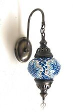 "Sconce Handmade Turkish, Moroccon Mosaic Lamp 1 Ball 5"" Globe"