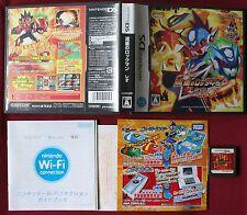 Nintendo DS ! jeu RYUUSEI  LEO, 20th ROCKMAN , version jap