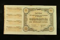 20 Latu Latvia Government Bond Certificate Road Loan 1931  N208