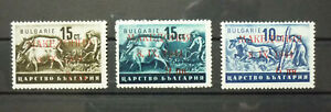 Bulgaria 1944 Macedonia WWII Stamps - Agriculture Cow Economy Horse Animal A1