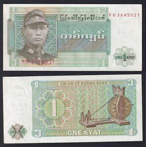 Burma 1 kyat 1972 FDS/UNC  C-07