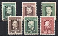 Austria 1947-49 Famous Austrians values to 60g (less 1947 18g) MHN