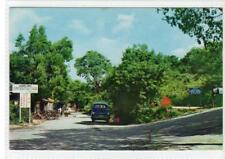 ROAD ENTRANCE TO LUKMACHOW IN BORDER FROBIDDEN AREA: Hong Kong postcard (C31069)