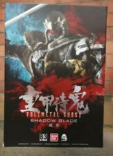 Threezero Fullmetal Ghost Shadow Blade Full Metal 3a Bandai X 1/12 Scale Huge 24