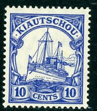 China 1906 Kiautschou Yacht Type 10¢ Blue Wmk Mint D145