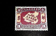 CHINA 1912, Unissued Map of China, 3¢ brow ,VALUE CATALOGUE  20000$,FAKE