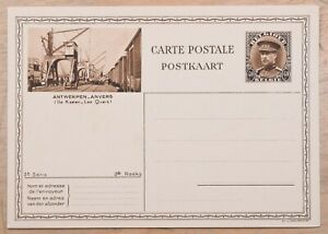 MayfairStamps Belgium Antwerp Cargo Cranes Industry Mint Stationery Card wwm9428
