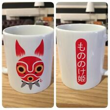 Princess Mononoke San Mask Mug - Mononoke Hime もののけ姫 Studio Ghibli Coffee Cup